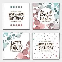 Открытки на день рождения 4 штуки