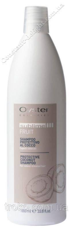 Шампунь для окрашенных волос с экстрактом кокоса Oyster Sublime Coconut Shampoo 1000 мл