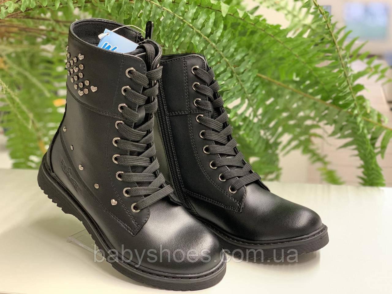 Демисезонные ботинки для девочки WeeStep Полша, р.32-37,  ДД-262