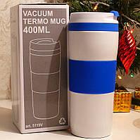 Термокружка вакуумная, термо чашка, термос Bergamo