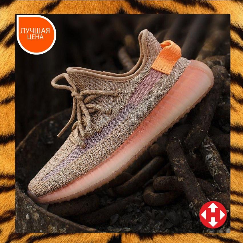 🔥 Кроссовки мужские спортивные повседневные Adidas Yeezy V2 Clay (адидас изи буст клэй коричневые)