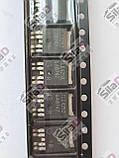 Стабилизатор TLE4252G Infineon корпус TO-263-5, фото 2