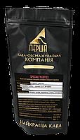 PREMIUM / SPECIALTY COFFEE - Колумбия Caldas (элитная арабика)