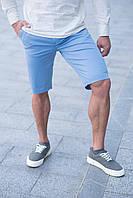 Мужские брендовые шорты бермуды Томми голубые