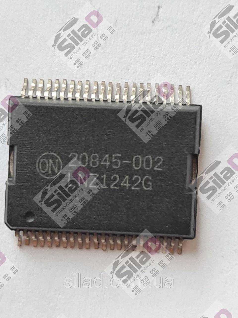Микросхема 20845-002 On Semiconductor корпус SSOP-44