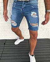 Джинсовые шорты мужские синие с дырками бермуды
