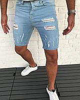 Джинсовые шорты бермуды мужские голубые рваные