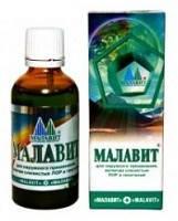Малавит 50 мл - скорая помощь при травме, воспалении, ожоге, укусах