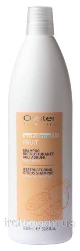 Восстанавливающий шампунь для волос с экстрактом цитрусовых Oyster Cosmetics 1000 мл