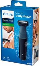Триммер для тела Philips Bodygroom series 3000 BG3010/15, фото 3