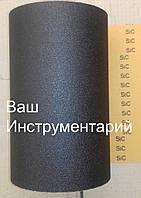 Наждачная бумага на ткани SIC Р150 высотой 25 см водостойкая