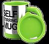 Кружка мешалка SELF STIRRING MUG - чашка мешалка зеленая, фото 5
