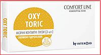 Контактные линзы OXY TORIC (силикон-гидрогелевые), 1 шт., Interojo