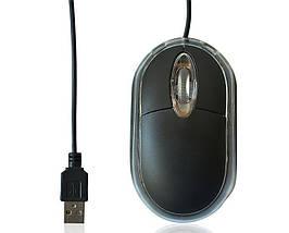 Мышка MOUSE MINI G631/KW-01 - Компьютерная Оптическая Проводная Мышь, фото 3