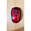 Беспроводная мышка G-109 - компьютерная мышь оптическая Красная, фото 6