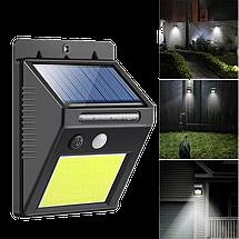 Уличный светильник SH-1605 - Уличный светодиодный подвесной фонарь с датчиком движения на солнечной батарее, фото 2