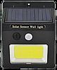 Уличный светильник SH-1605 - Уличный светодиодный подвесной фонарь с датчиком движения на солнечной батарее, фото 4