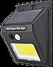 Уличный светильник SH-1605 - Уличный светодиодный подвесной фонарь с датчиком движения на солнечной батарее, фото 5