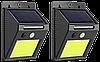 Уличный светильник SH-1605 - Уличный светодиодный подвесной фонарь с датчиком движения на солнечной батарее, фото 6