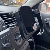 Автомобильный держатель для смартфона с беспроводной зарядкой Baseus Rock-Solid Electric Holder черный (Black)