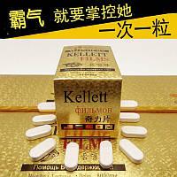 Kellett Films\Келлетт Филмз сильнодействующие возбуждающие таблетки, фото 1