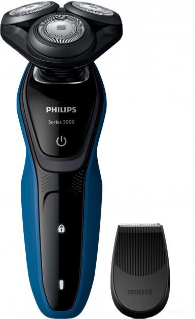 Электробритва мужская Philips S5250/06