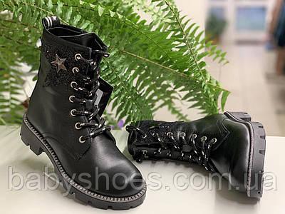 Кожаные деми ботинки для девочки,LC Kids р.32, мод.П-547-1-197