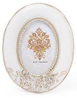 """Фоторамка Tudor """"Розы"""" для фото 10х15см (белый с золотом) овальная"""