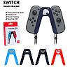 Тримач Joy-con з малюнком для Nintendo Switch