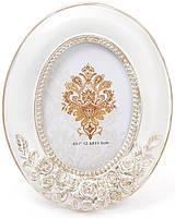 """Фоторамка Tudor """"Розы"""" для фото 12.5х17.5см (белый с золотом) овальная"""