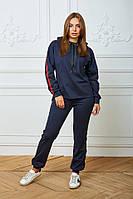 Женский костюм Woman Fashion А-185 темно синий (р 44-54)