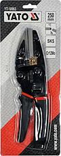 Ножницы для резки под углом 250 мм YATO YT-18963, фото 3