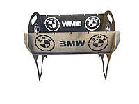Мангал раскладной, сталь 3 мм, BMW (автомангал переносной БМВ) на 5 шампуров + РУКАВИЦЫ