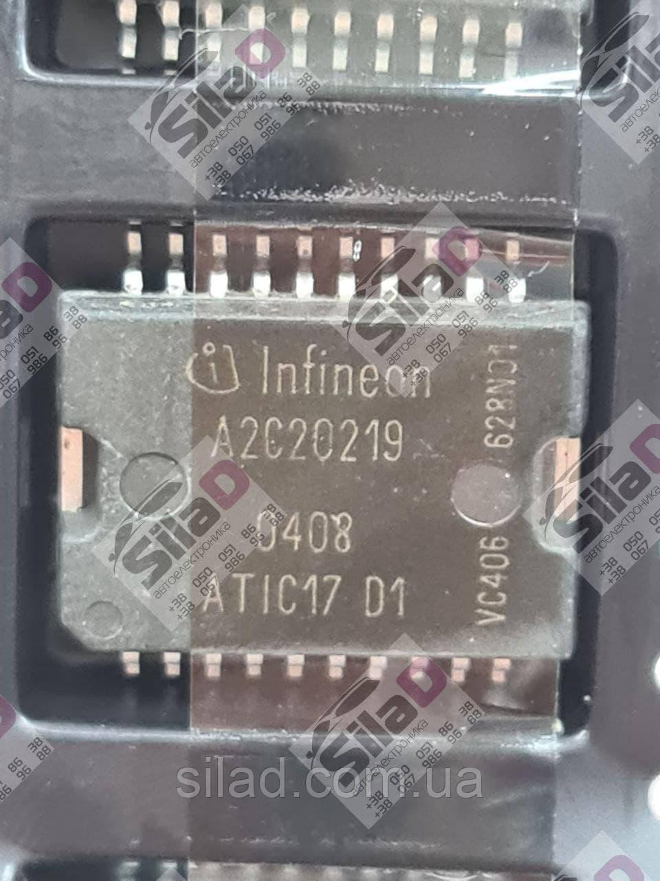 Микросхема A2C20219 ATIC17 D1 Infineon корпус HSSOP-20