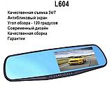 Авторегистратор видеорегистратор зеркало L604 с антибликовым покрытием Видеорегистратор с камерой, фото 4