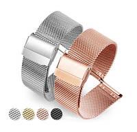 """Браслет / ремешок для наручных часов """"миланский"""". Цвета: розовое золото, серебро, черный"""