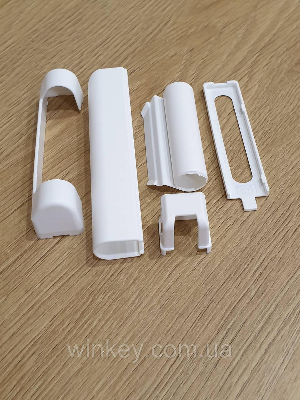 Декоративные накладки для фурнитуры масо белые
