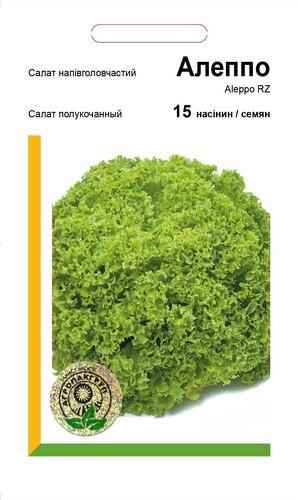Семена салата Алеппо, 15 шт — светло-зелёный, тип Лолло Бионда, Rijk Zwaan