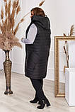 Женская удлиненная жилетка Плащевка на синтепоне Размер 48 50 52 54 56 58 60 62 64 66 Разные цвета, фото 5