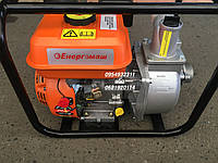 Мотопомпа бензиновая Энергомаш БП-8761, 600 л/мин