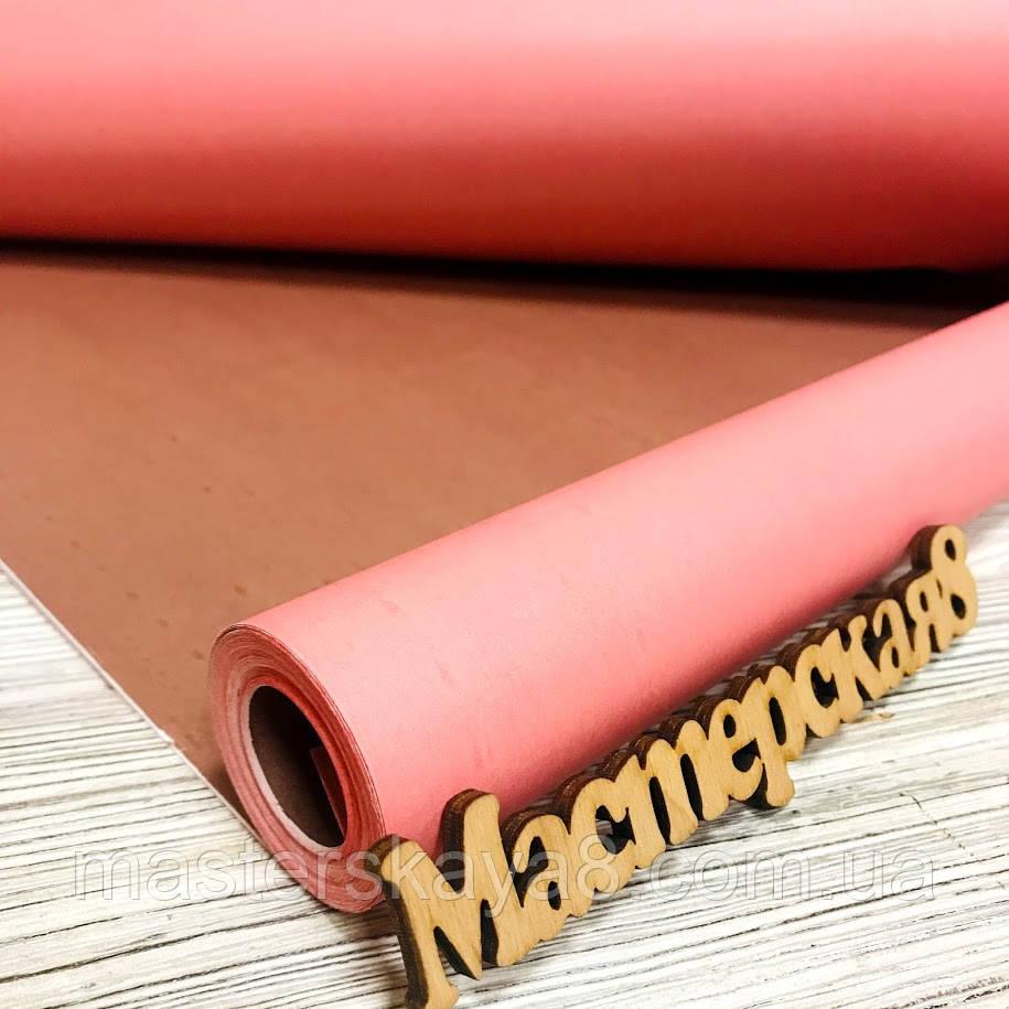 Бумага упаковочная двухсторонняя розовая/коричневая 70см*10м  для подарков и цветов плотность 40 грамм