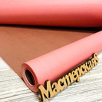 Бумага упаковочная двухсторонняя розовая/коричневая 70см*10м  для подарков и цветов плотность 40 грамм, фото 1