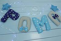 Буквы подушки в голубом цвете 2901