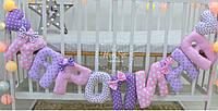Буквы подушки в розовом цвете 2902