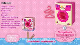 """Стиральная машинка """"Чарівна господарочка"""" PL519-0702 на батар, крутится барабан, слив воды, в кор."""
