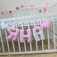Буквы подушки в розовом цвете 2904