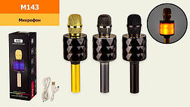 Микрофон караоке M143 (M6) юсб зарядка, 3 цвета, в коробке 8,5*8,5*26,5 см, р-р микрофона – 8*8*26 с ...
