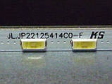 Модуль підсвічування JL.JP22125414C0-F, фото 3