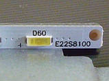 Модуль підсвічування JL.JP22125414C0-F, фото 4