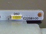 Модуль подсветки JL.JP22125414C0-F, фото 4